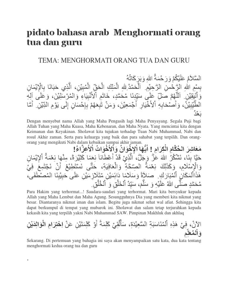 Teks Pidato Bahasa Arab Tentang Keluarga