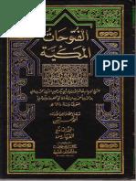 fotoohat-9-9-ar.pdf