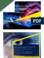 EY Gdpr Presentation