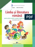 Румынский для национальных меньшинств