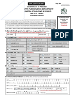 Application Form PWD Central Cadre (1)