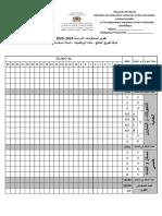 شبكة تقويم المستلزمات الدراسية Français, Math - Copie