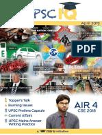 UPSC APRIL ENGLISH MAGAZINE.pdf