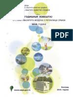 Godišnji izveštaj o stanju kvaliteta vazduha u Republici Srbiji 2018. godine - Agencija za zaštitu životne sredine