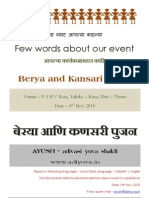 AYUSH Few Words About Event