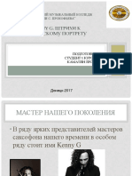 Yarik_kamalyan