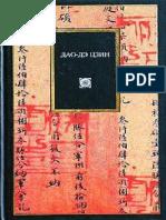 Lao -Czy Dao de Czin Perevod Malyavina V