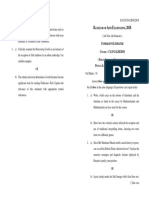 ( Indian Literary Components in (1).pdf