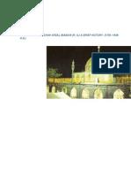 The  Brief biography  of Hazrat Syed Shah Afzal Biabani  Qazipet India