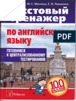 Рецепт чизкейка.pdf