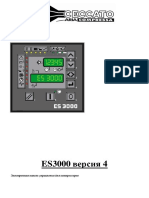 ES3000