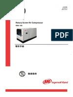 M90-160零件手册 CPN 24004699