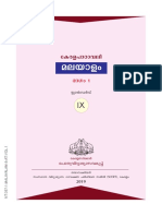 Malayalam IX at Vol 1