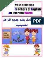 English Macmillan 5 - First Term Booklet