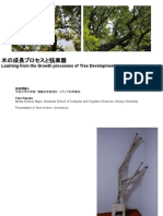 LearningfromtheGrowthprocessesofTreeDevelopmentforStringsInstrument.