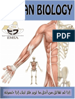 human biology.pdf