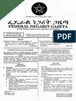2005-palace-administration-establishment