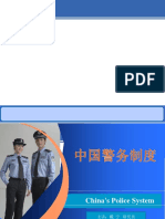 Introduction of China Police Work Mechanism