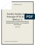 Further Studies in the Principle of Taliq Bil Muhal