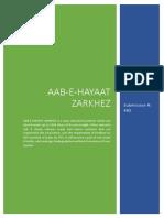 Aab-e-Hayaat Written Concept