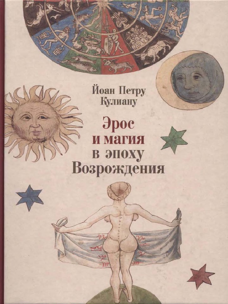 Элле Кулль Засветила Голую Грудь – Цену Смерти Спроси У Мертвых (1977)