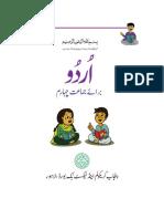 Urdu 4 2018-19_0