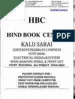 EE SIGNSL SYSTEM.pdf