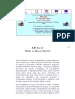 Холл_ римляне на Ривьере и Роне _ Глава 11.pdf