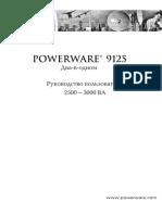 9125_2500-3000_Manual_RU