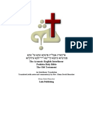 The plete Aramaic English Interlinear Peshitta Old