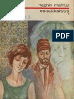 Naghib Mahfuz-Es Sukkariyya 1 1989 BPT 1338