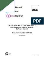 DSEWebNet PC Internet Browser Software Manual