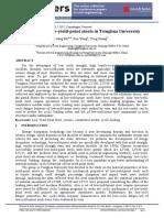 Research on low yeild point steels in Tsinghua university