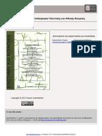 627-794-1-SM.pdf