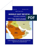 Middle East Review Volume 1