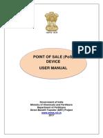 EPOS User Manual