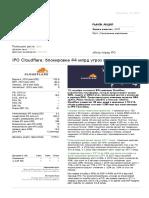 NET report (05-09-2019)