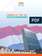 Yemen at the UN July 2018 En