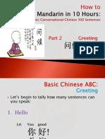 Learn Mandarin-P2