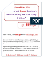 Railway RRB 2019 Most Important Science Questions in Hindi