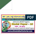 1567146890348_model Paper - 10.pdf