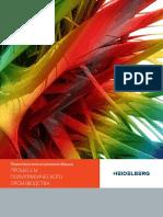 Technological_recommendattion_Prepress_Press.pdf