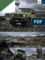 Suzuki Jimny Brochure