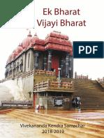 Vivekananda Kendra Samachar 2019