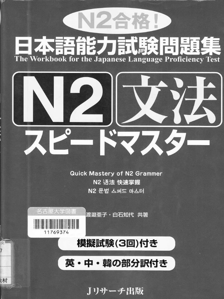 33 Könyvek ideas   tanítás, tanulás, oktatás