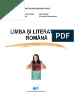 Limba și literatura română