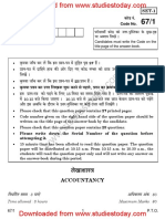 CBSE Class 12 Accountancy Board Question Paper Solved 2018 Set 1