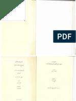 Manuscripts Kitab Tahdid Nihayat al-Amakin Litashih Masafat al-Masakin by Abu Rayhan al-Biruni