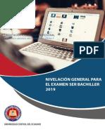 S2_Documento Intereses Profesionales