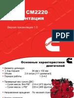 OBZOR_1.ppt